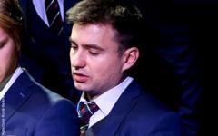 Radomir Rospondek