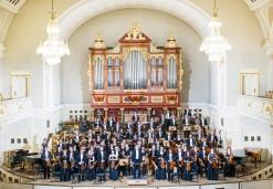 Filharmonia Poznańska - Aula UAM