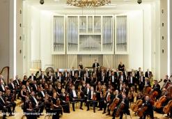 Filharmonia Śląska im. Mikołaja Góreckiego w Katowicach