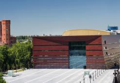 Narodowe Forum Muzyki