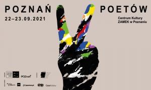Poznań Poetów: SERYJNI / NIESERYJNI. Grzegorz Wróblewski