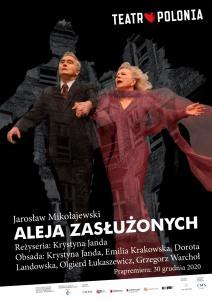 Bilety na wydarzenie - ALEJA ZASŁUŻONYCH, Warszawa