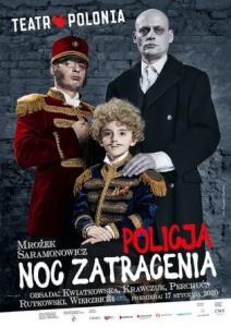 Bilety na wydarzenie - POLICJA. NOC ZATRACENIA, Warszawa