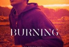 Bilety na: #NIC: BURNING