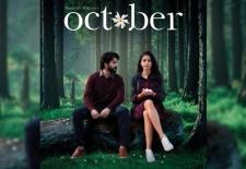 Bilety na: #NIC: OCTOBER
