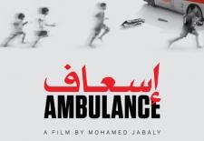Bilety na: HumanDOC: Ambulans