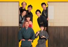 Bilety na: Nieznane oblicza Japonii: Jeszcze raz