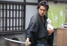 Bilety na: Nieznane oblicza Japonii: Koci samuraj