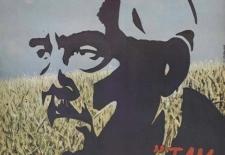 Bilety na: Wrzesień z Bergmanem: Tam, gdzie rosną poziomki