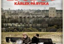 Bilety na: LUBOW - MIŁOŚĆ PO ROSYJSKU- FILMOTERAPIA Z SENSEM
