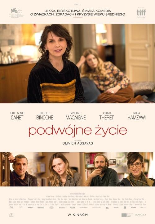 Film - PODWÓJNE ŻYCIE - FILOZOFICZNA ŚRODA Z GUTEK FILM