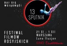Bilety na: Tekst (Sputnik) + spotkanie