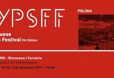 Bilety na:  New York Portuguese Short Film Festival 2019 w Warszawie