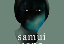 Bilety na: Samui Song (pokaz w DKF Megaron)