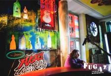 Bilety na: Fugazi. Centrum Wszechświata 2D